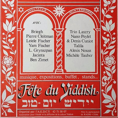 Projet Passages - Maison de la culture yiddish