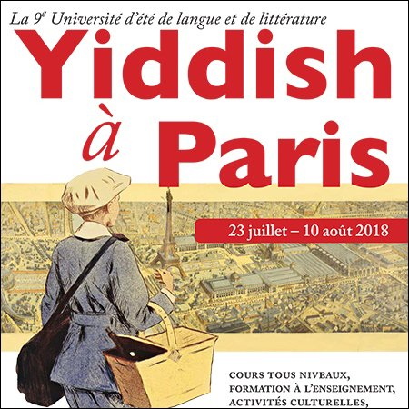 Université d'été yiddish 2018