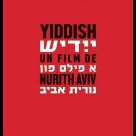 Yiddish - Nurith Aviv