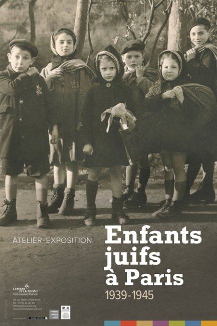 Exposition-atelier - Enfants juifs à Paris, 1939-1945. De l'association L'enfant et la Shoah-Yad Layeled France