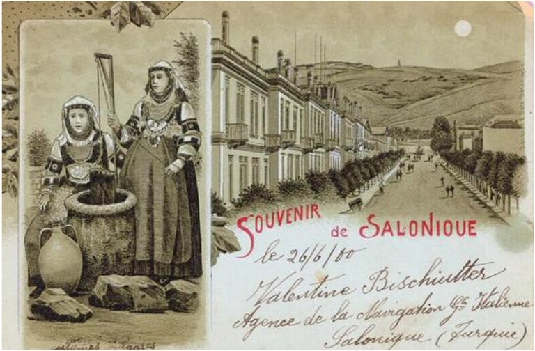 carte postale de Salonique
