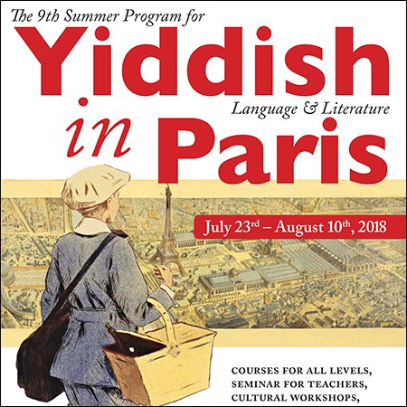 Summer Program for Yiddish Language and Literature