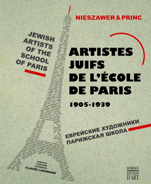 Jewish Artists of the School of Paris 1905-1939, Nadine Nieszawer and Déborah Princ